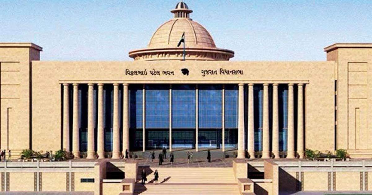 Gujarat AssemblyGujarat Assembly