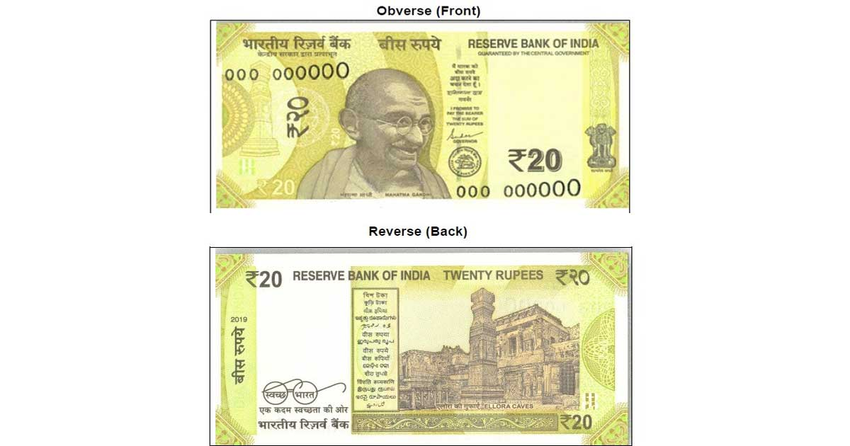 http://meranews.com/backend/main_imgs/Rs20_rbi-to-issue-new-rs-20-denomination-banknotes_0.jpg?76