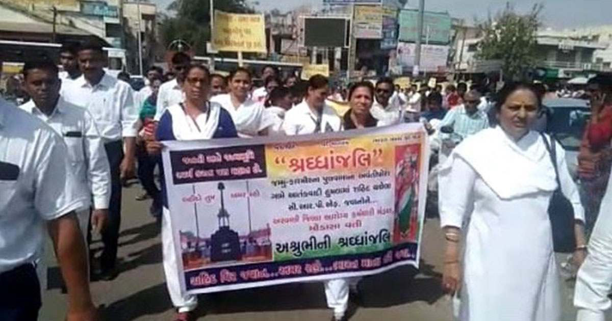 Aravalli district protested