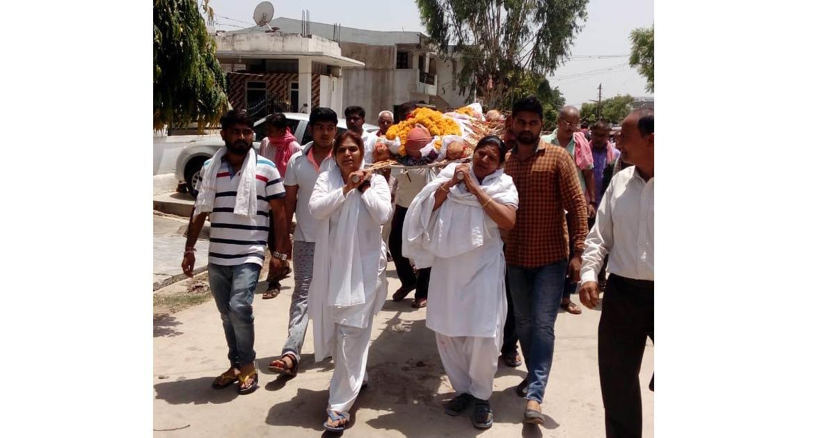 Hindu funeral