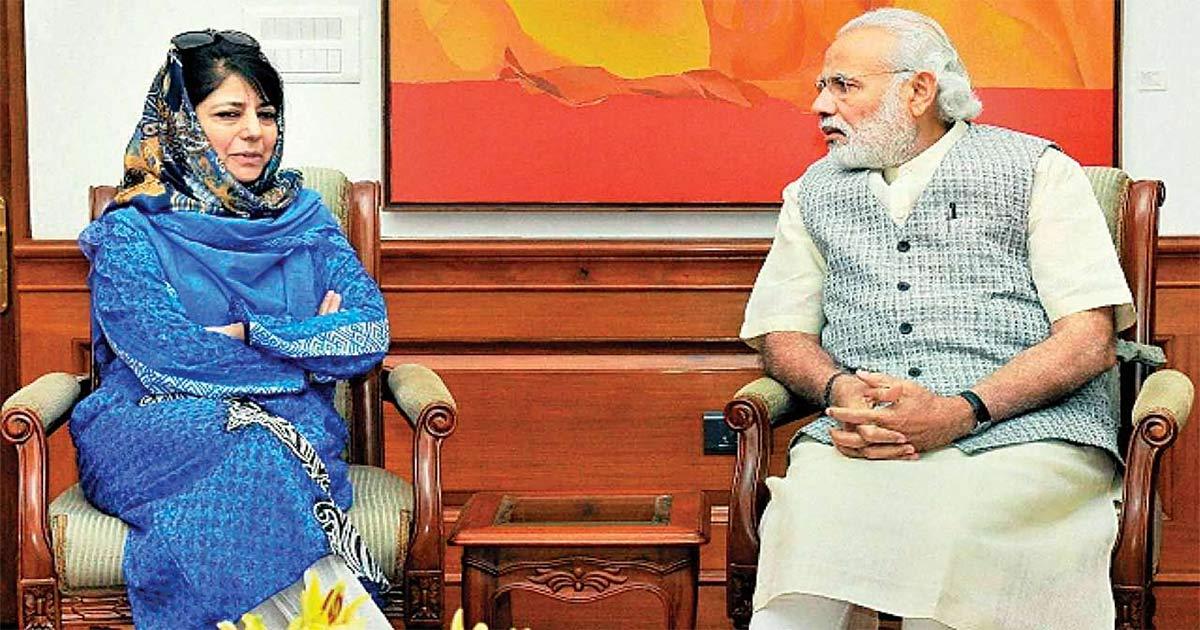 PM Modi MuftiPM Modi Mufti