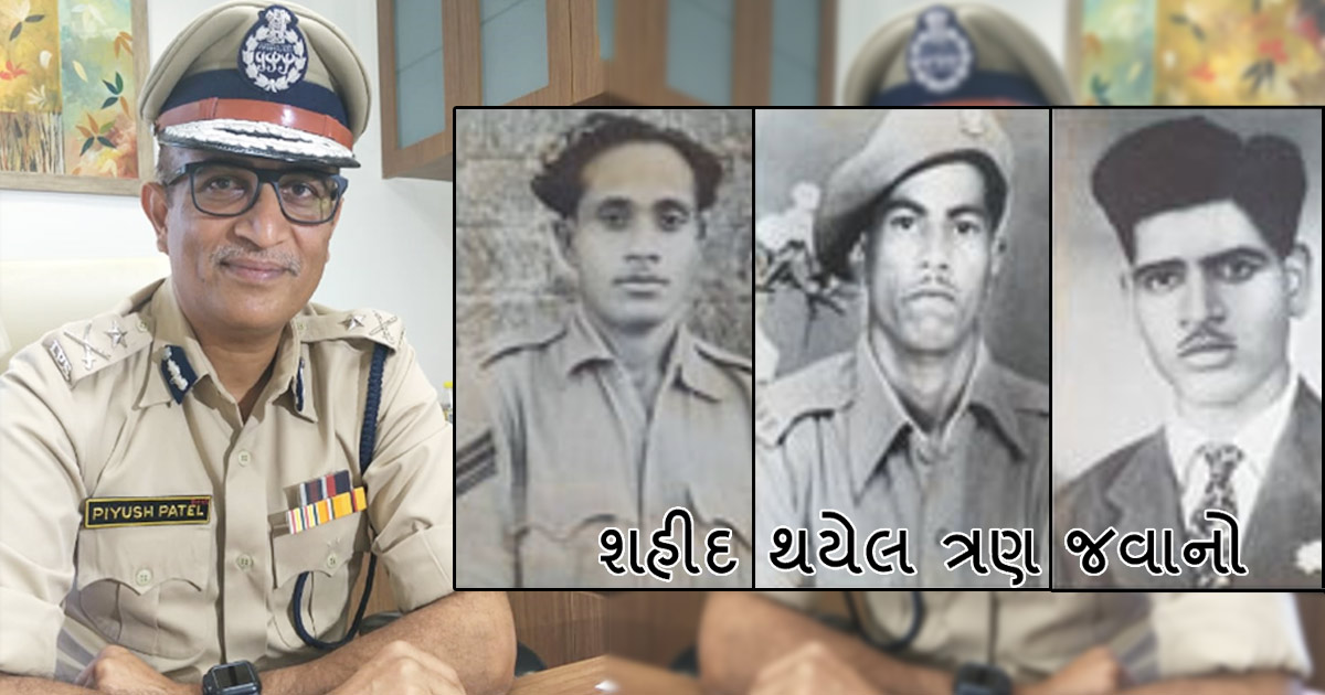 http://meranews.com/backend/main_imgs/piyush-patel_special-article-on-21st-october-police-commemoration-day_0.jpg?23